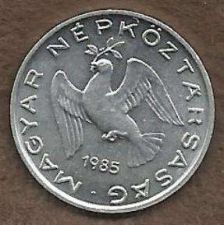Buy HUNGARY 10 FILLER 1985 COIN - XF-SUPER FINE- NICE OLD ALUMINUM BIRD COIN, KM572