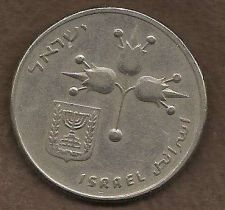 Buy Israel 1 Lirah Coin with the seven-branched candelabrum Year Unknown (1967-1980)