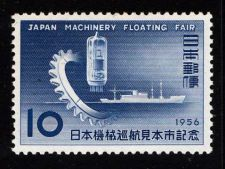 Buy Japan Stamp. 1956. sakura #c263, MNH. Machinery Floating Fair