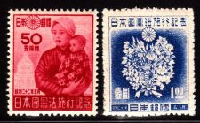 Buy Japan Stamp. 1947. sakura #c102-103, MNH. enforcement of new constitution