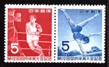 Buy Japan Stamp. 1957. sakura #c267-c268, MNH. 12th national athletic meet