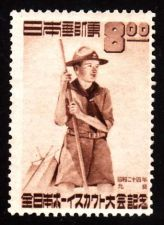 Buy Japan Stamp. 1949. sakura #c165, MNH. 1st national boy Scout Jamboree