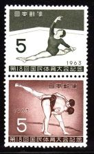 Buy Japan Stamp. 1963. sakura #c401-c402, MNH. 18th national athletic meet