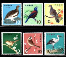 Buy Japan Stamp. 1963-64. sakura #c390-c395, MNH. bird series. complete set