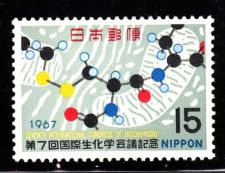 Buy Japan Stamp. 1967. sakura #c478, MNH. 7th bio-chemistry congress