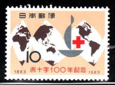 Buy Japan Stamp. 1963. sakura #c388, MNH. international red cross centenary