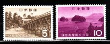 Buy Japan Stamp. 1964. sakura #p107-p108, MNH. national park - ise-shima