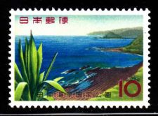 Buy Japan Stamp. 1964. sakura #p221, MNH. national park - nichinan kaigan coast