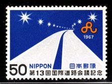 Buy Japan Stamp. 1967. sakura #c507, MNH. 13th world road congress
