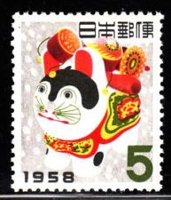 Buy Japan Stamp. 1957. sakura #n13, MNH. New Year's Greeting Stamp, tot dog