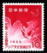 Buy Japan Stamp. 1959. sakura #c288, MNH. Asian congress on 2500th death anniversary