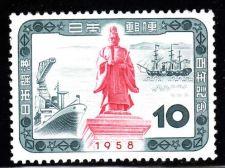 Buy Japan Stamp. 1958. sakura #c274, MNH. centenary of Japanese ports