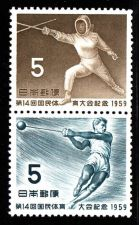 Buy Japan Stamp. 1959. sakura #c301-c302, MNH. 14th national athletic meet