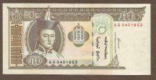 Buy Mongolia 5 Tugrik 2000 Banknote AG 0401953 Crisp UNC