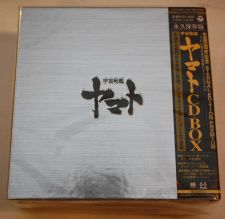 Buy 30th anniversary - Space Battleship Yamato CD Box [Limited Edition] - NEW!