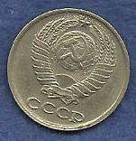 Buy CCCP USSR RUSSIA 10 Kopeks 1984 - Symbol of the Iron Curtain -COIN SOVIET UNION