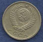 Buy CCCP USSR RUSSIA 15 Kopeks 1979 - Symbol of the Iron Curtain -COIN SOVIET UNION