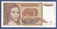 Buy Yugoslavia 10,000 Dinara - 1992 Banknote AB 8119079