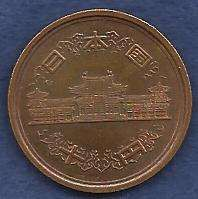 Buy Japan 10 Yen Coin 3 (old Vintage 10 Yen Coin)