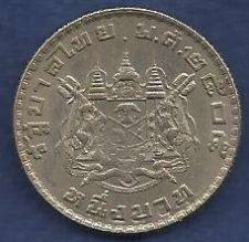 Buy Thailand: 1 Baht King Rama IX 1962 - Great Coin!