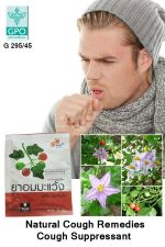 Buy THAI HERBAL MA-WAENG LOZENGES Plum Flavour Anti-cough pill 20 Tablets/Sachet