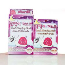 Buy 10G FUJI SNAIL SLEEPING MASK REDUCE SCAR PORE MIRACLE MASK