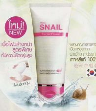 Buy Mistine Snail Facial Foam with Snail Slime from Korea