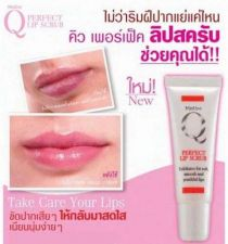 Buy Mistine Q Perfect Lip Scrub - Exfoliates for Soft & Smooth Lips