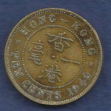 Buy Hong Kong Ten Cents 1949 COIN - King George VI