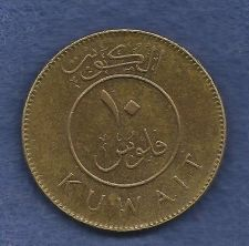 Buy Kuwait 10 Fils 2001 Dhow with Sails Coin