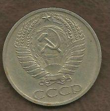 Buy CCCP USSR RUSSIA 50 Kopeks 1964 - Symbol of the Iron Curtain -COIN SOVIET UNION