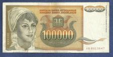 Buy YUGOSLAVIA 100,000 DINARA 1993 BANKNOTE # AB 8913647, Young Woman, Sunflowers