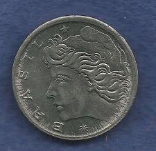 Buy Brazil 1 Centavo 1967 Coin