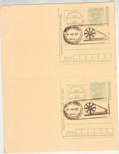 Buy INDIA GANDHI TWO POST CARD WITH FANCY DATE 11.1.11 UN-USED..BUY NOW