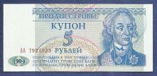 Buy Transdniestria 5 Ruble 1994 Banknote AA 7921935 UNC Crisp Note!