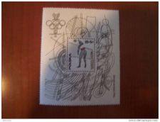 Buy POLAND B132 mnh Montreal stamp