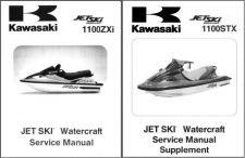 Buy Kawasaki 1100STX Jet Ski Service Repair Manual CD - JetSki 1100 STX JT1100-A1
