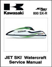 Buy Kawasaki 800 SX-R Jet Ski Service Repair Manual CD - JetSki 800SXR 800SX