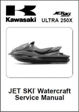 Buy Kawasaki Ultra 250X Jet Ski Service Repair Manual CD - JetSki Ultra250 X 250