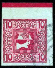 Buy Austria 1908, Z eitungsmarke, Randliste, ANK 2015, #159z, Used
