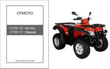 Buy CFMoto X5 EFI CF500-5B / CF500-5C ATV Service Repair Manual CD - CF Moto CF 500