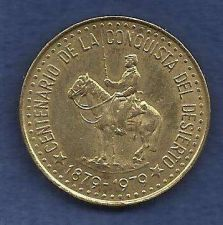 Buy Argentina 50 Pesos 1979 100th Anniversary Conquest of Patagonia!! Beautiful !