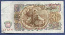 Buy Bulgarian 1951 50 Leva Large Banknote - AN 842036 - Beautiful Note!