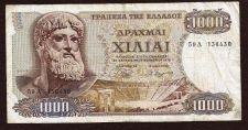 Buy GREECE 1000 Drachmai 1970 GREECE GRECIA GRIECHENLAND BANKNOTE No 136430