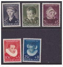 Buy NEDERLAND B301-5 mnh Children stamp.