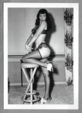 Buy BETTY PAGE REPRINT PHOTO 5x7 #314