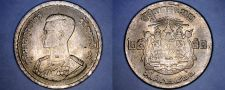 Buy 1957 BE2500 Thai 25 Satang World Coin - Thailand Siam Y-80