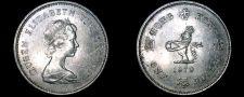 Buy 1979 Hong Kong 1 Dollar World Coin
