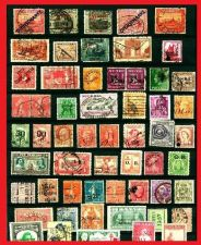 Buy SALE Archive ! SET of RARE OVERPRINT WORLDWIDE STAMPS.***