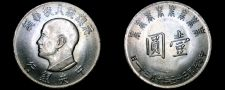Buy 1966 YR55 Taiwan 1 Yuan World Coin - China Formosa